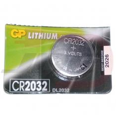 Batéria GP Gombíková CR2032...